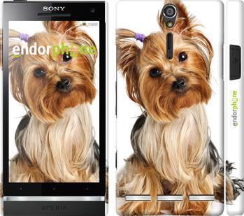 "Чехол на Sony Xperia S LT26i Йоркширский терьер с хвостиком ""930c-86"""