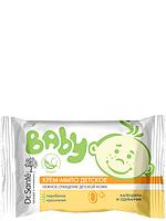 Крем-мыло детское Календула и одуванчик 90г Dr.Sante Baby