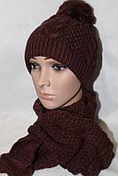 Вязаная двойная шапочка с помпоном и длинный шарф.Шоколад