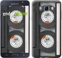 "Чехол на Samsung Galaxy J7 (2016) J710F Кассета ""876c-263"""