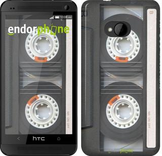 """Чехол на HTC Desire C A320e Кассета """"876u-225"""""""