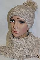 Вязаная двойная шапочка с помпоном и длинный шарф. Св.беж. Полушерсть. р.ры 54-56