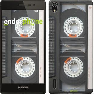 """Чехол на Huawei Honor 4 Play Кассета """"876u-213"""""""