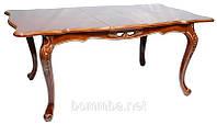 Стол Classic(Стол Классик)  13 (BG) 1500(+350)х1000х780