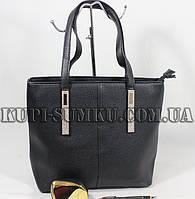 Практичная сумка для женских вещей