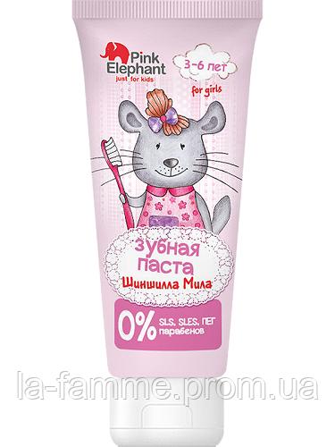 "Зубная паста Шиншилла Мила ""Pink elephant"", 50мл"
