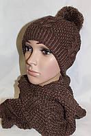Вязаная двойная шапочка с помпоном и длинныи шарф. Шоколад 1. Полушерсть. р.ры 54-56