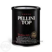 Кава мелена PELLINI TOP 250гр. Италия