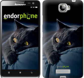 """Чехол на Lenovo S856 Дымчатый кот """"825u-235"""""""