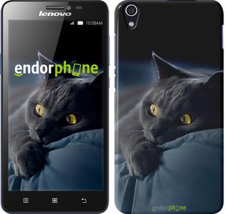 "Чехол на Lenovo K3 Note K50-T5 Дымчатый кот ""825c-141"""