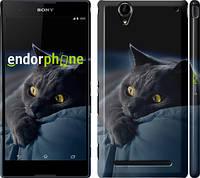 "Чехол на Sony Xperia T2 Ultra Dual D5322 Дымчатый кот ""825c-92"""