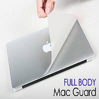 "Защитные наклейки Guard Scin 2in1 на внешние панели MacBook Retina 13.3"""