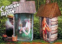 Оформление бутылки Баня Оригинальный подарок для любителей бани и сауны Сувенир для бани