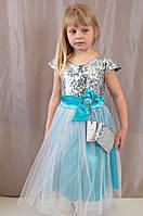 Детское изумительно красивое выпускное платье c сумочкой