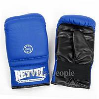 Перчатки боксерские (снарядные/битки) Reyvel, винил, размер L