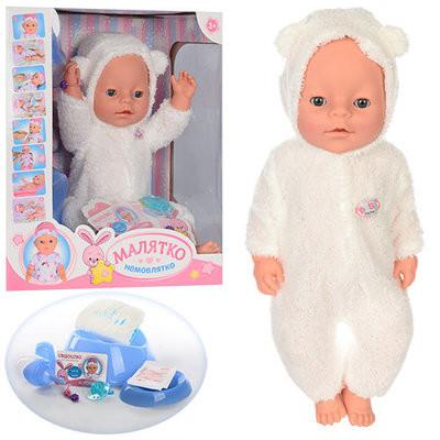 Кукла Беби Борн BL014C