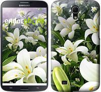 "Чехол на Samsung Galaxy Mega 6.3 i9200 Белые лилии ""2686u-167"""