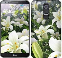 """Чехол на LG G2 mini D618 Белые лилии """"2686u-304"""""""