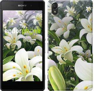 """Чехол на Sony Xperia Z5 Premium Белые лилии """"2686u-345"""""""