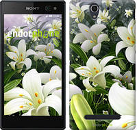 "Чехол на Sony Xperia C3 Белые лилии ""2686u-171"""