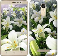 """Чехол на Xiaomi Mi 5s Plus Белые лилии """"2686c-396"""""""