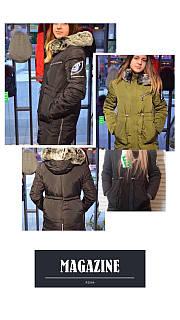 Женская куртка на зиму оптом