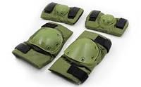 Наколенники и налокотники тактические. Защита тактическая (олива) р. XL