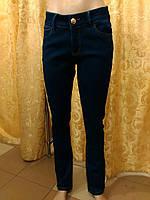 Женские джинсы утепленные на флисе (баталы)DMCK3375