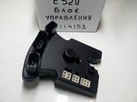Блок управления SG 1587 24V