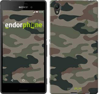 "Чехол на Sony Xperia XA Ultra Dual F3212 Камуфляж v3 ""1097c-391"""