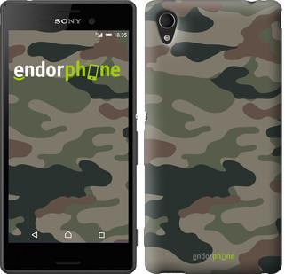 """Чехол на Sony Xperia C4 Камуфляж v3 """"1097u-295"""""""