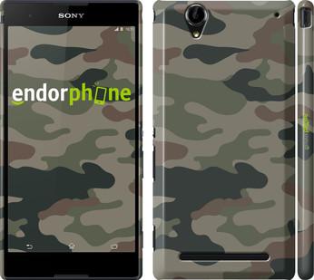 """Чехол на Sony Xperia T2 Ultra Dual D5322 Камуфляж v3 """"1097c-92"""""""