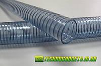 Шланг гофра DLplast (ДЛпласт) Wire Food ПВХ армированный 5/8 16мм