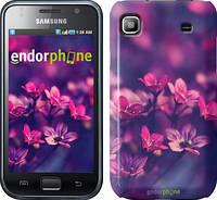 "Чехол на Samsung Galaxy S i9000 Пурпурные цветы ""2719c-77"""