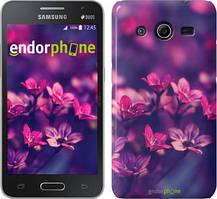 "Чехол на Samsung Galaxy Core 2 G355 Пурпурные цветы ""2719c-75"""