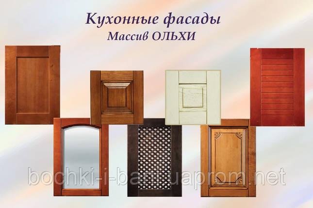 Кухонные фасады Ольха, фото 2