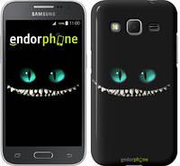 "Чехол на Samsung Galaxy J1 Mini J105H Чеширский кот ""689c-258"""