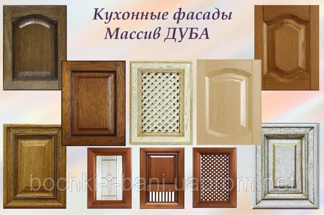 Кухонные фасады ДУБ, фото 2