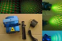 Лазерная установка Mini Laser Stage Lighting