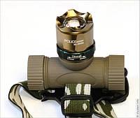 Налобный фонарь Bailong BL-6866 3000W