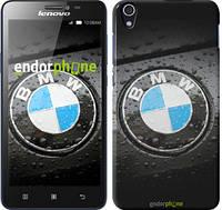 """Чехол на Lenovo P70t BMW """"845u-194"""""""