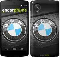 """Чехол на LG X Power K220DS BMW """"845c-398"""""""