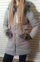 Женская серая куртка