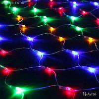 Сетка светодиодная LED Разноцветная 1.5х1.5м, 120 лампочек