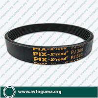 Ремень 8PJ 380 (PIX)