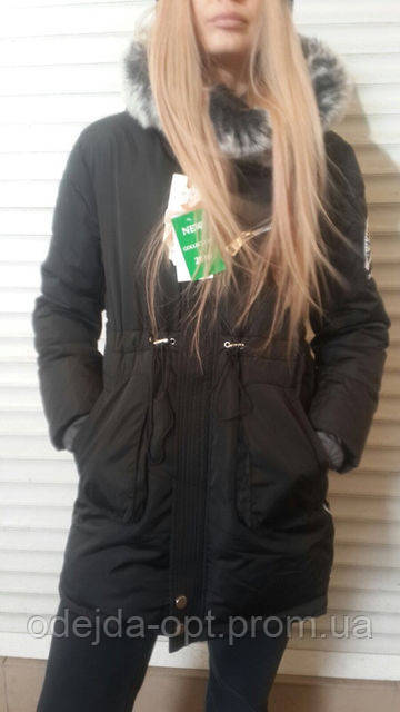Черная куртка женская оптом