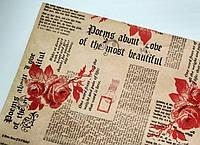 Бумага флористическая Газета и Розы