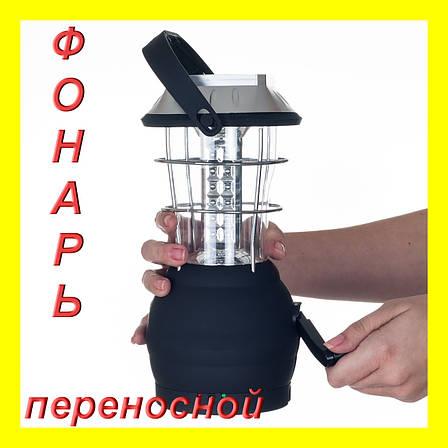Практичный переносной светодиодный фонарь на солнечной батарее (36 LED) LS- 360, фото 2