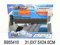 Детский пистолет 633, стреляет гелевыми (водяными) пулями, игрушечное оружие, подарок сыну