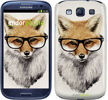 """Чехол на Samsung Galaxy S3 Duos I9300i Лис в очках """"2707c-50"""""""